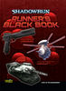 Runners-Black-Book Cover.jpg